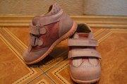 Демисезонные ботиночки для девочки фирмы Minimen